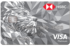 HSBC Visa Platinum Credit Card Review
