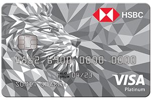 HSBC Visa Platinum Credit Card Review